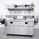 Bosch Inspektionsmaschine